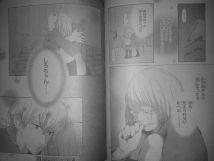 Sora o Kakeru Yodaka Ch11_18