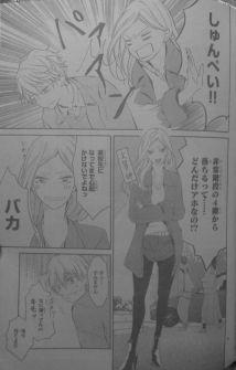 Sora o Kakeru Yodaka Ch11_8