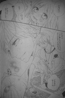 Ashita no 3600-byou Ch7_9