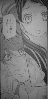 Hatsu _ Haru Ch23_13