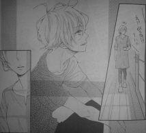 Koisuru Harinezumi Ch23_7
