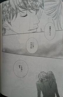 Kyou wa Kaisha Yasumimasu Ch 38_3
