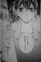 Wagaya wa Kiseki de Afureteru Ch1_10