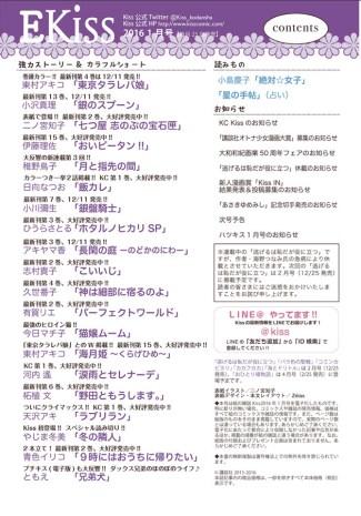 2015-12-05_13-44-37