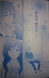 Nijiiro Days Ch42_7