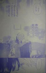 Ookami Shoujo to Kuro Ouji Ch54_10