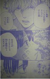 Ookami Shoujo to Kuro Ouji Ch54_3