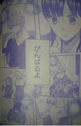 Ookami Shoujo to Kuro Ouji Ch54_5