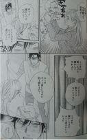 Himitsu no Juliet Ch8_11