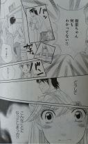 Himitsu no Juliet Ch8_12