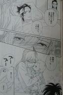 Himitsu no Juliet Ch8_14