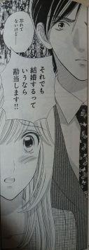 Himitsu no Juliet Ch8_3