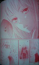 Kocchi no Mizu wa Amai no da Ch1_11