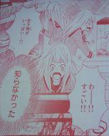 Kocchi no Mizu wa Amai no da Ch1_5