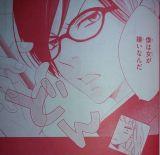 Kocchi no Mizu wa Amai no da Ch1_7
