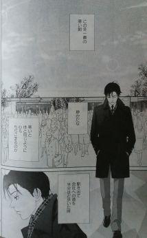 Koudaike no Hitobito Ch33_6