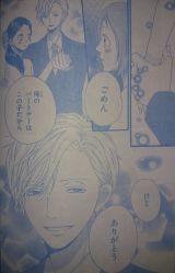 Ookami Shoujo to Kuro Ouji Ch55_10