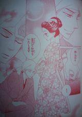 Seirou Opera Ch14_5