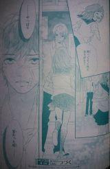 Ashita no 3600-byou Ch10_13