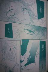 Ashita no 3600-byou Ch10_6