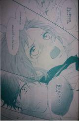 Ashita no 3600-byou Ch10_7