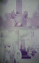 Hakoniwa no Soleil Ch1_3