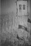Jouu no Hana Ch39_17