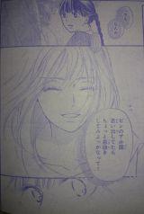 Kimi ni Todoke Ch107_4