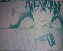 Kirakira to Yoru ni Furu Ch2_2