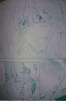 Kirakira to Yoru ni Furu Ch2_4