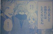 Ookami Shoujo to Kuro Ouji Ch56_2