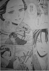 Seirou Opera Ch13_4