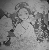 Seirou Opera Ch13_7