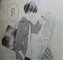 Watashi no Joushi Ch10_4