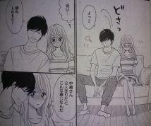 Watashi no Joushi Ch10_6