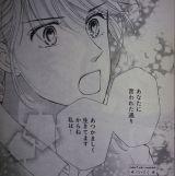 Sumika Sumire Ch28_7