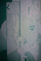 HatsuHaru Ch29_10