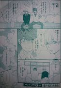 HatsuHaru Ch30_4