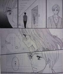 Watashi no Joushi Ch13_3