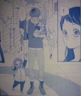 HatsuHaru Ch31_2