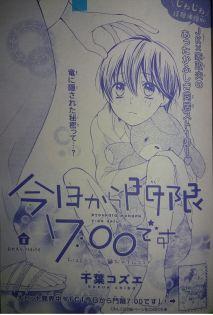 Kyou Kara Mongen 700 desu Ch7_1