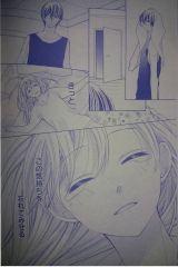Kyou Kara Mongen 700 desu Ch7_8