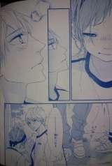Ashita no 3600-byou Ch12_2