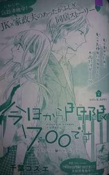 Kyou Kara Mongen 700 desu Ch9_1