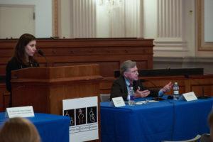 Legislative Conference, Moderator Alyson Klein, Education Week