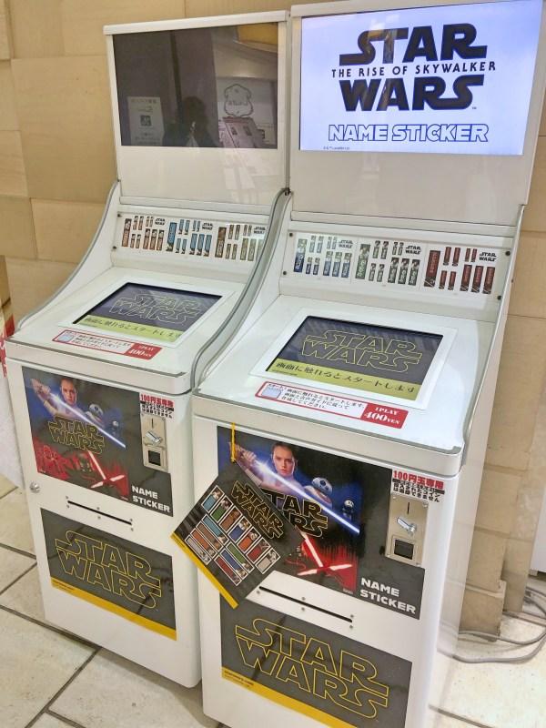 star-wars-pop-up-store-shibuya