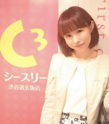 c3_oohorimegumi