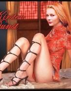 Kirsten Dunst Naked Xxx 001