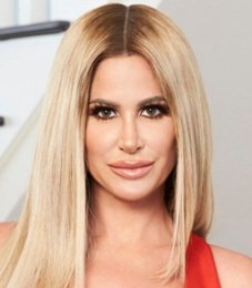 Kim Zolciak Body Measurements Height Weight Bra Size Age Stats Facts