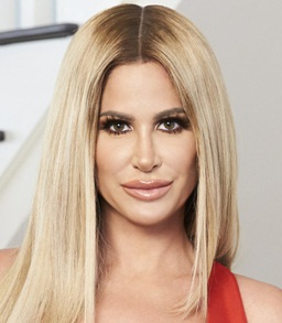 TV Star Kim Zolciak-Biermann